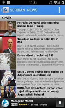 Serbian News screenshot 1
