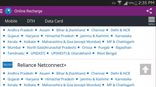 Mobile And DTH Recharge India apk screenshot