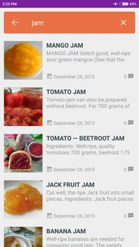 South Indian Recipes screenshot 2