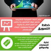 Smart Media Home icon
