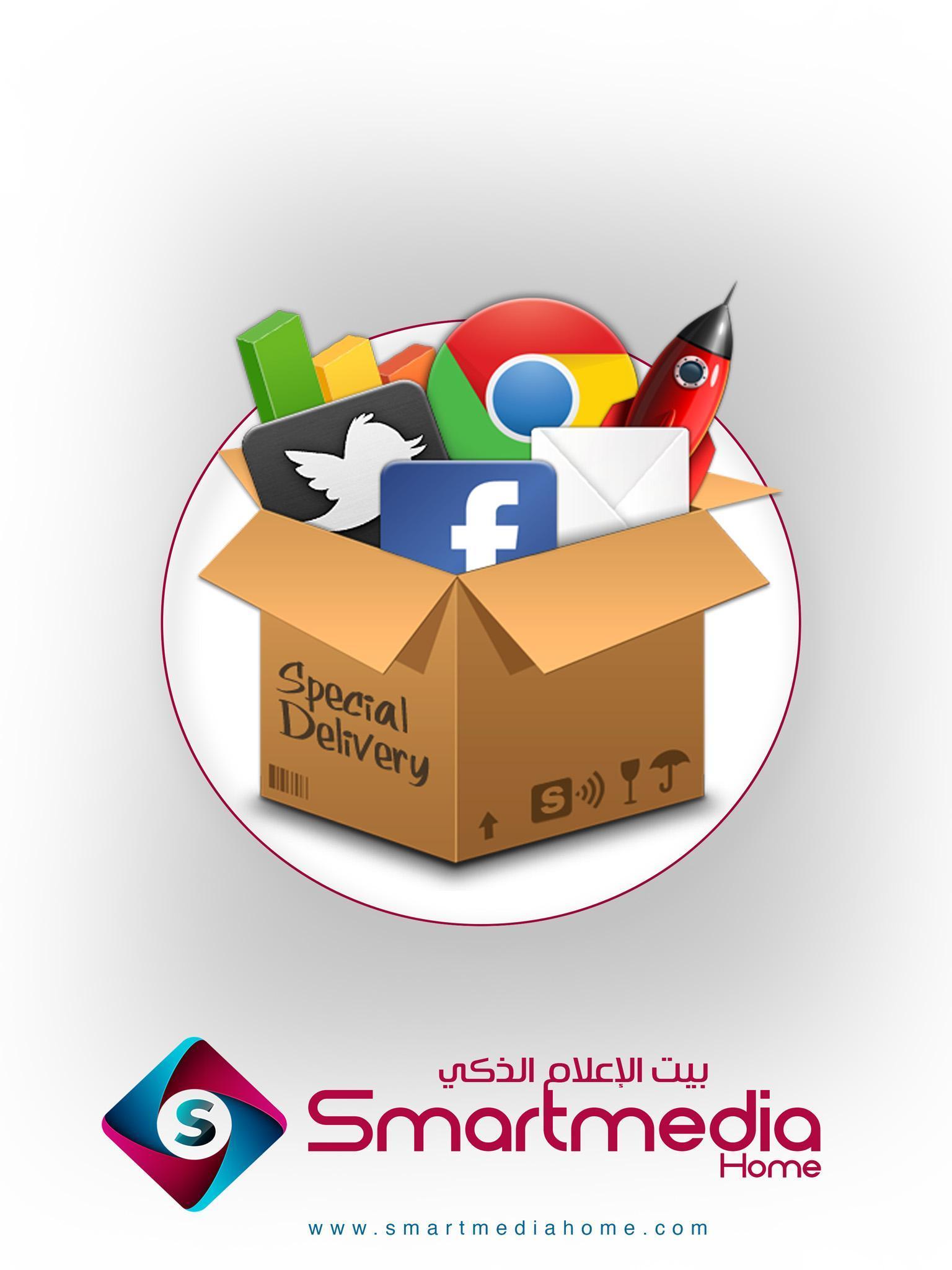 Smart Media Home poster