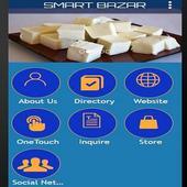SMART BAZAR icon