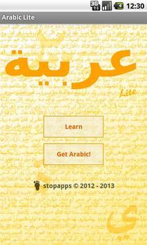 Arabic Lite poster