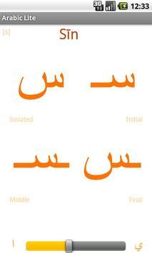 Arabic Lite screenshot 2