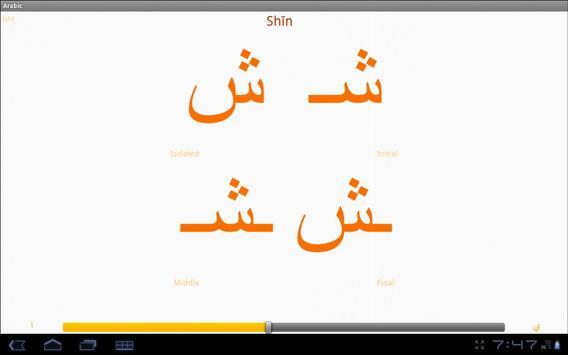 Arabic Lite screenshot 5