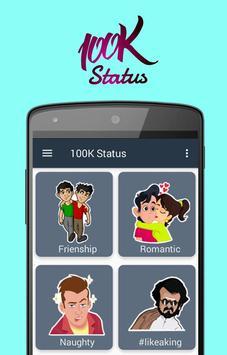 Latest Whatsapp Status App 2017 poster
