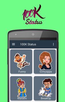 Latest Whatsapp Status App 2017 apk screenshot