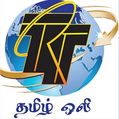 TRT Tamil Olli icon