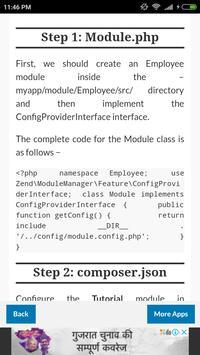 Zend Framework screenshot 2