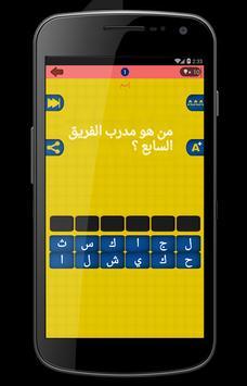 Quiz Naruto Game apk screenshot