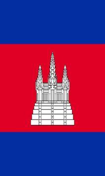 Cambodia Flag poster