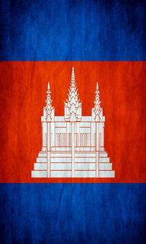 Cambodia Flag apk screenshot