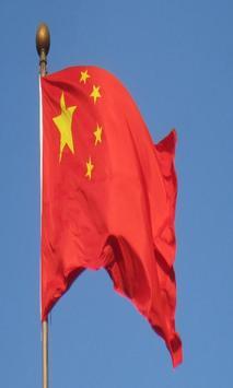 China Flag apk screenshot