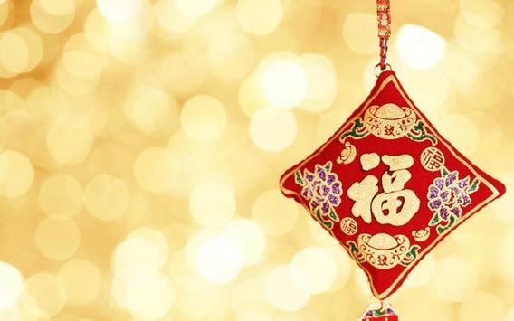 Chinese New Year 2015 screenshot 14