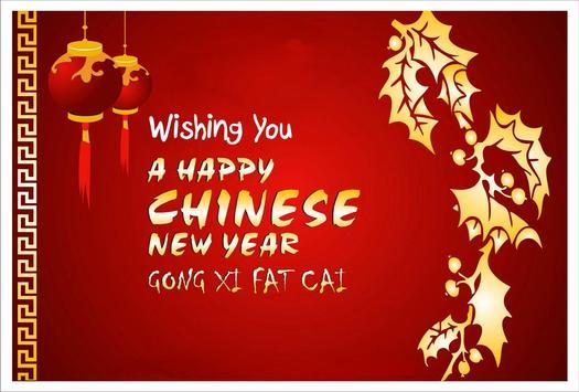 Chinese New Year 2015 screenshot 1