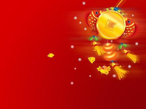 Chinese New Year 2015 screenshot 7