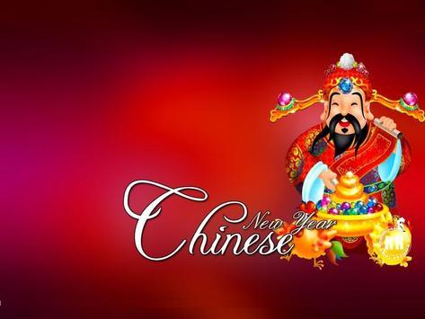 Chinese New Year 2015 screenshot 5