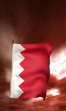 Bahrain Flag screenshot 1
