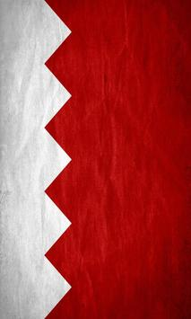 Bahrain Flag apk screenshot