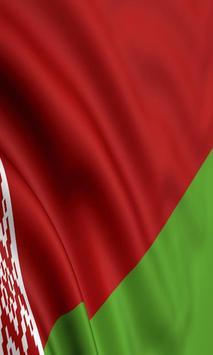 Belarus Flag poster