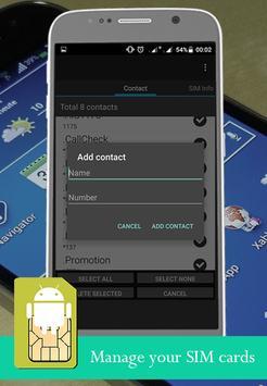 SIM Tool screenshot 3