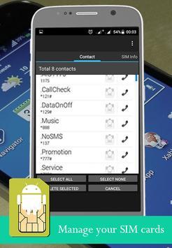 SIM Tool screenshot 1