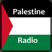 Palestine Radio icon