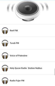 Palestine Radio screenshot 1
