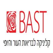Bast Clinic icon