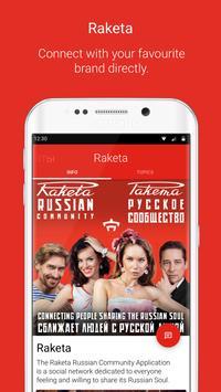 Raketa Russian Community apk screenshot