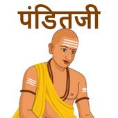 Pandit ji - All in one bhavishyaphal app icon