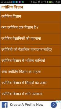 Pandit ji - All in one bhavishyaphal app poster