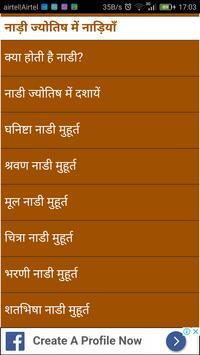 Pandit ji - All in one bhavishyaphal app apk screenshot