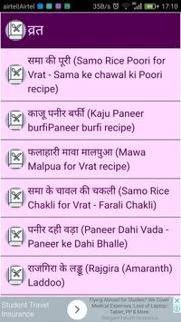 Recipe Book - Free app for indian food dishes apk screenshot