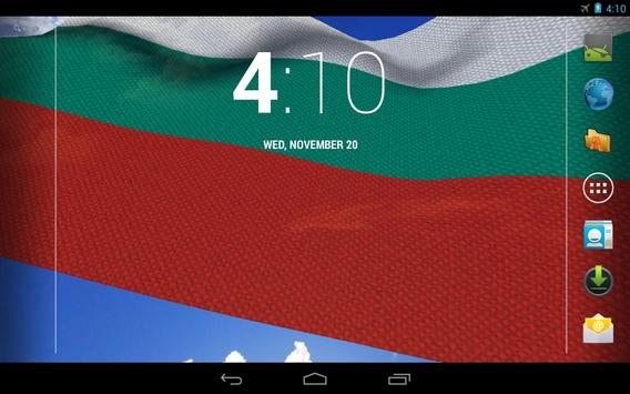 3D Bulgaria Flag LWP apk screenshot