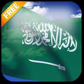 3D Saudi Arabia Flag LWP icon