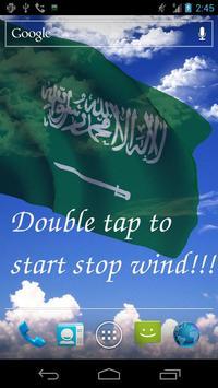 3D Saudi Arabia Flag LWP poster