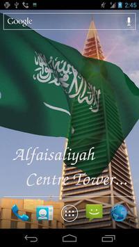 3D Saudi Arabia Flag LWP apk screenshot