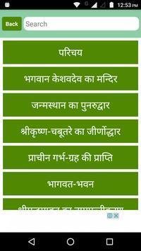 Uttar Pradesh GK poster