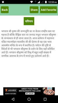 Uttar Pradesh GK screenshot 1