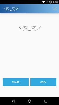 Kaomoji: Emojis Japoneses Free screenshot 2