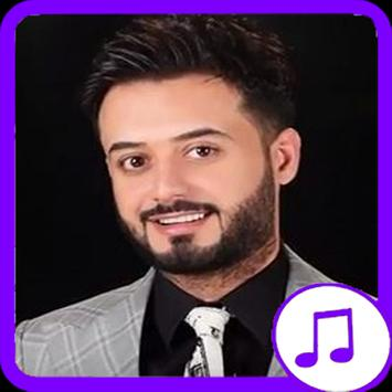 Hossam Al Majed and Nour Al Zain songs 2017 poster