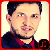 اغاني احمد غزلان 2017 icon