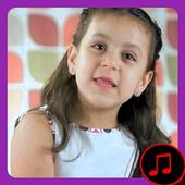 Songs of Jana Mekdad, Assoumi and Walid icon
