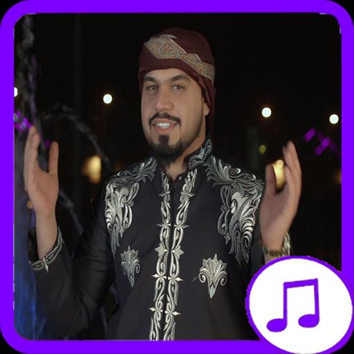 اغاني احمد ستار 2017 For Android Apk Download