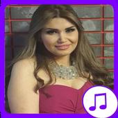 Hala Al - Qaseer songs icon