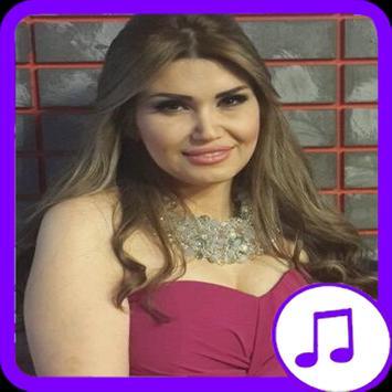 Hala Al - Qaseer songs poster