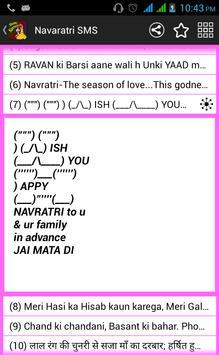 Navaratri SMS apk screenshot