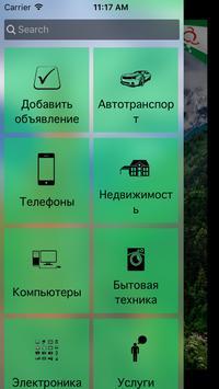 Barkal screenshot 1