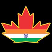 Tirupati Immigration icon